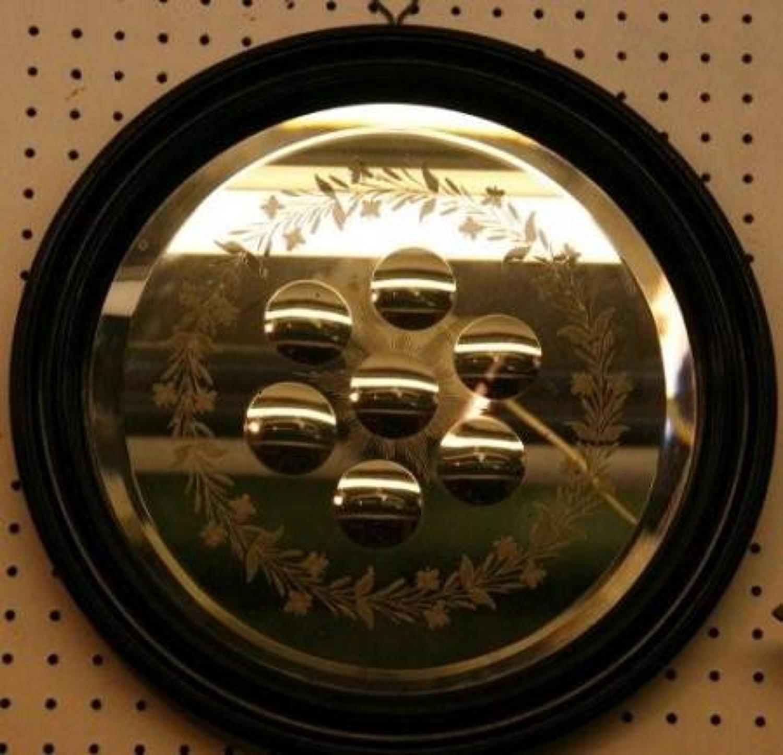 Bullseye mirror